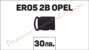 Автоключ ER05 2B OPEL