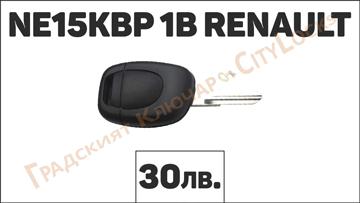 Автоключ NE15KBP 1B RENAULT