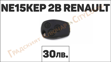 Автоключ NE15KEP 2B RENAULT