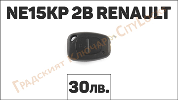 Автоключ NE15KP 2B RENAULT