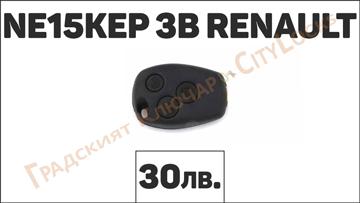 Автоключ NE15KP 3B RENAULT