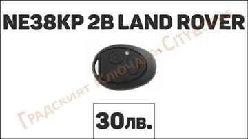 Автоключ NE38KP 2B LAND ROVER