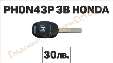 Автоключ PHON43P 3B HONDA