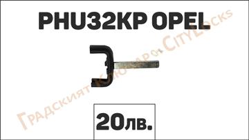 Автоключ PHU32KP OPEL