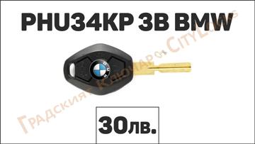 Автоключ PHU34KP 3B BMW