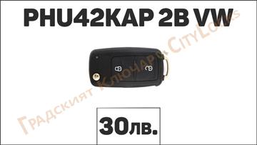 Автоключ PHU42KAP 2B VW