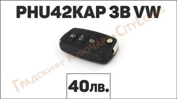 Автоключ PHU42KAP 3B VW