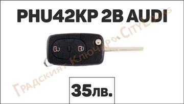 Автоключ PHU42KP 2B AUDI