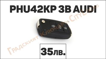 Автоключ PHU42KP 3B AUDI