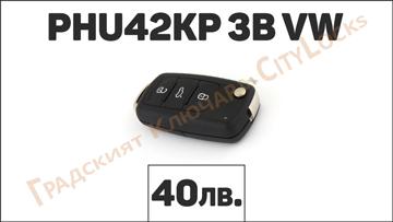 Автоключ PHU42KP 3B VW