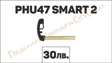 Автоключ PHU47 SMART 2 BMW