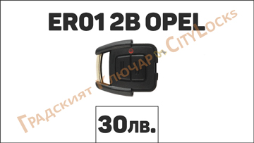 Автоключ PHU47KBP 2B OPEL