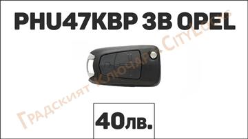 Автоключ PHU47KBP 3B OPEL