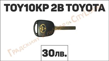 Автоключ TOY10KP 2B TOYOTA