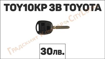 Автоключ TOY10KP 3B TOYOTA