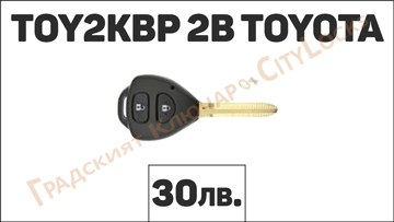 Автоключ TOY2KBP 2B TOYOTA