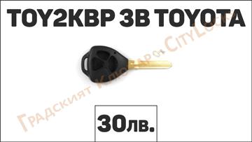 Автоключ TOY2KBP 3B TOYOTA