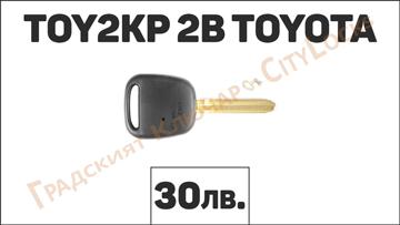 Автоключ TOY2KP 2B TOYOTA
