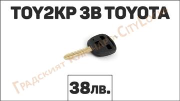 Автоключ TOY2KP 3B TOYOTA