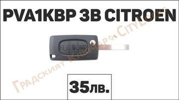 Автоключ PVA1KBP 3B CITROEN