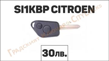 Автоключ SI1KBP CITROEN